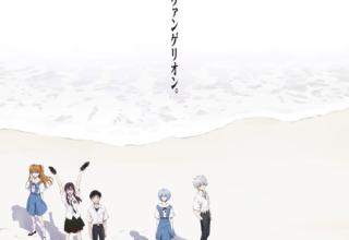 Evangelion 3.0+1.01 (Spoiler)